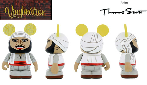Indiana Jones Vinylmation Series 1 - 5