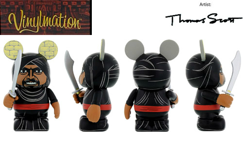Indiana Jones Vinylmation Series 1 - 6