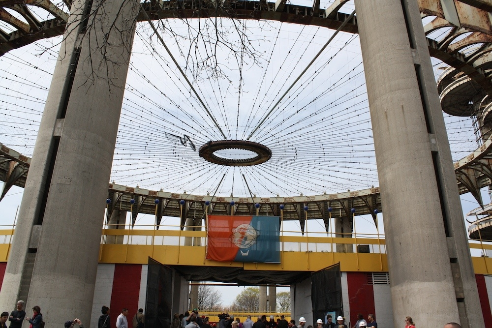 World's Fair - NY State Pavilion Outside - Image 6