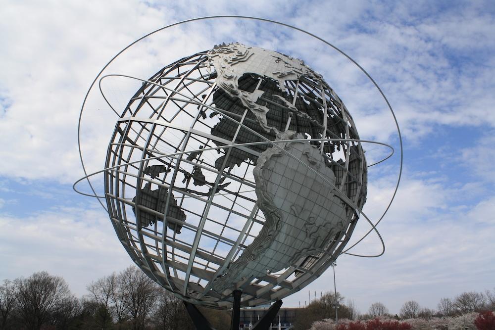 World's Fair - Unisphere - Image 1