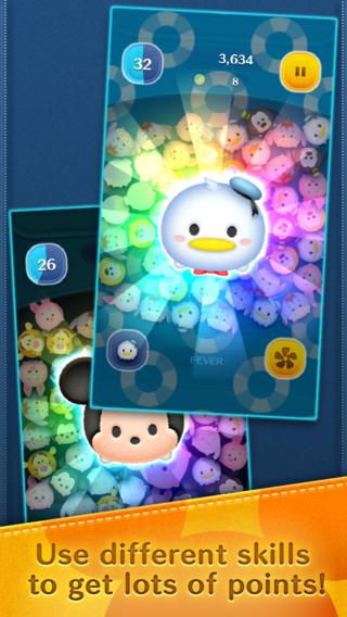 Tsum Tsum App - 3